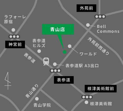 青山店 地図